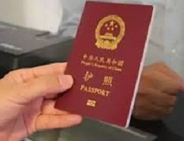 Chinese passports for sale