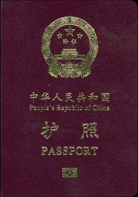 chinese passport for foreigners
