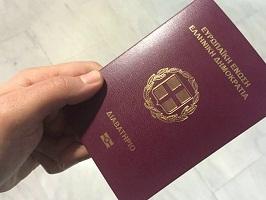 Buy Greek passports online