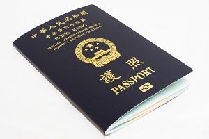 Buy Hong Kong passports online