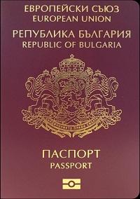 Buy Bulgarian passports online with bitcoin