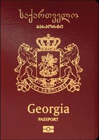 cost of passport in georgia