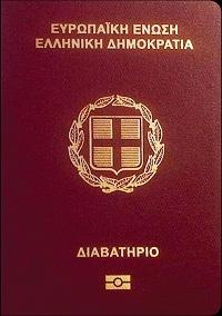 greek passport application