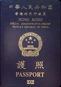 Xiānggǎng wǎngshàng hùzhào shēnqǐng; Buy Hong Kong passports online