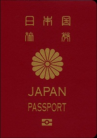 japanese passport form
