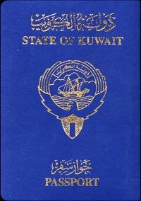 shira' jawazat safar kuaytiat haqiqiat wamuzifat eabr al'intrnt; Buy Kuwaiti passports online