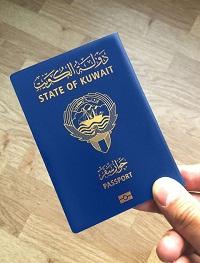 Buy Kuwaiti passports online