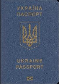 ukrainian online passport