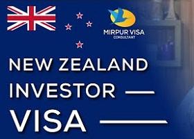 Buy New Zealand investor visa online