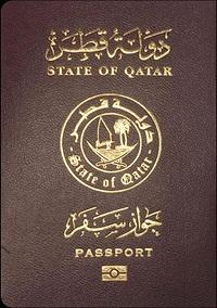 mutatalabat altaashirat lilmuatinin alqatariiyn hi quyud dukhul 'iidaria; Buy Qatari passports online