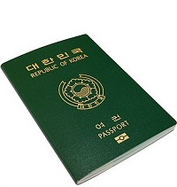 South Korea passports for sale