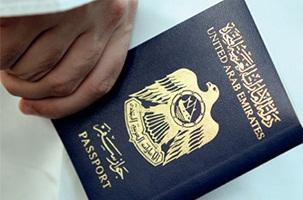 Buy Emirati passports online