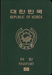hangug yeogwon-eul onlain-eulobad-eul su-issneun gos; South Korea passports for sale