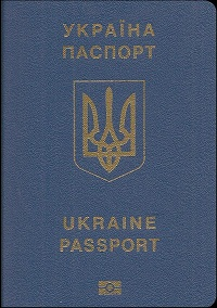 подати заявку на український паспорт; Buy Ukrainian passports online