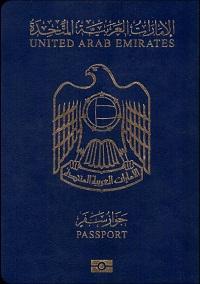 tashirat al'imarat alearabiat almutahida; Buy Emirati passports online